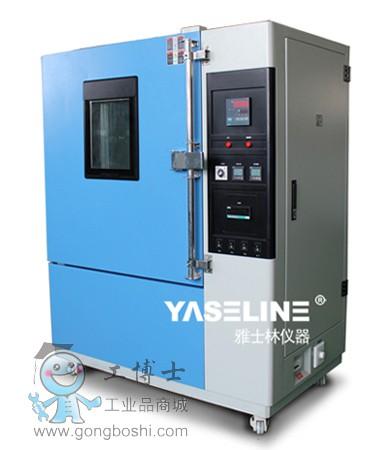 换气式老化试验箱可信赖品牌 定制销售/送货上门