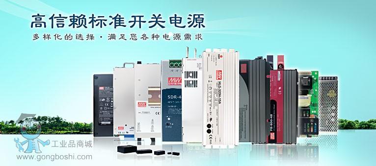 功能特性 ? HSP/HDP系列内建主动式功率因子矫正功能(active PFC) ? 输出电压: HSP系列为2.5V, 3.6V, 3.8V, 5V单组输出机种 NEL系列为2.8V, 4.2V, 5V单组输出机种 ERP系列为24V, 36V, 48V单组输出机种 HDP系列为2.8V / 3.8V双组输出机种 ? 适合于高效能显示屏应用 ? HSP/HDP/NEL系列PCB加喷防潮 ?