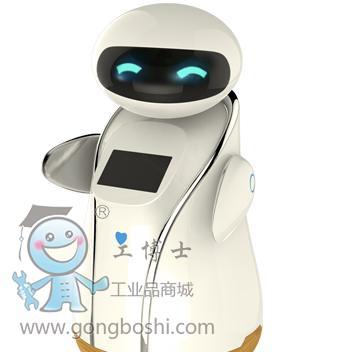 哇欧智能家庭服务机器人