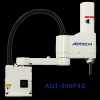 新时达 ADT-600P4G  四轴SCARA工业机器人