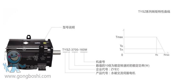 8脚ic驱动电机电路图