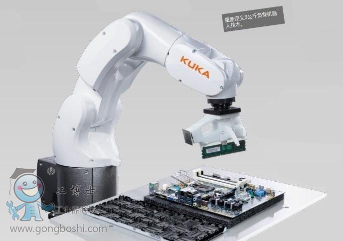 KR 3 AGILUS|库卡工业机器人|小型机器人技术