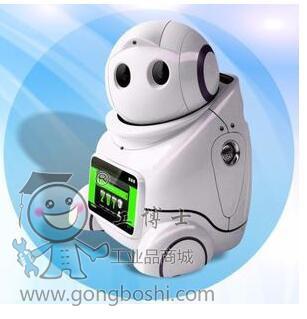 家庭服务机器人 送餐机器人