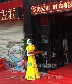 送餐机器人 餐厅机器人