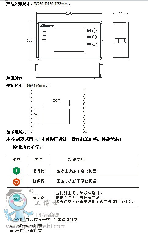 易驱变频器 k系列空压机控制系统