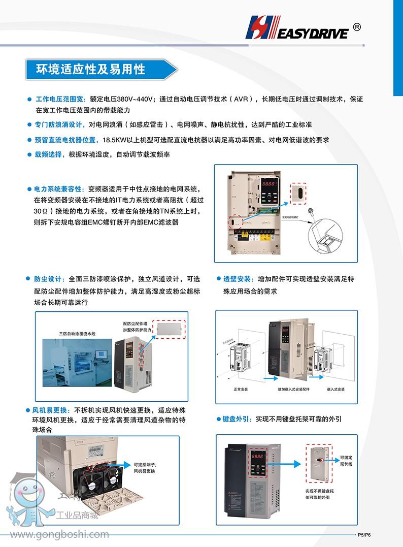 易驱变频器 gt210高性能通用变频器