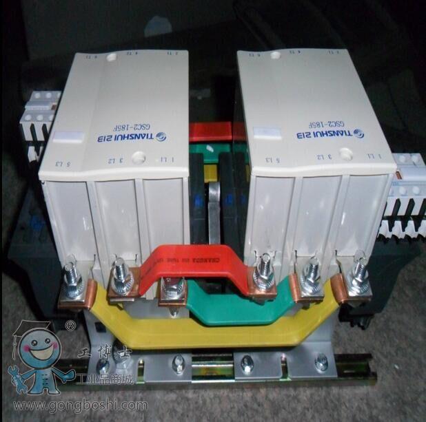 中兴电器2开2插开关接线图