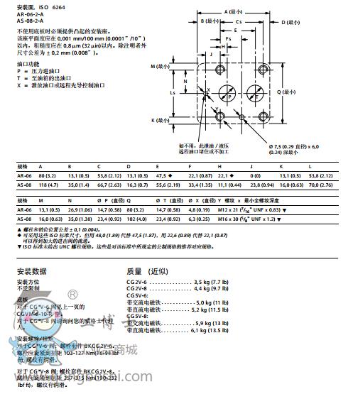 电路 电路图 电子 工程图 平面图 原理图 490_555