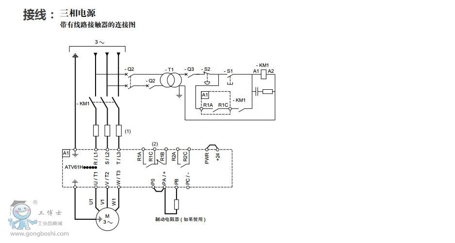 电路 电路图 电子 原理图 938_501