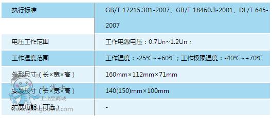 华立单相远程费控智能电能表ddzy285-j 原装正品