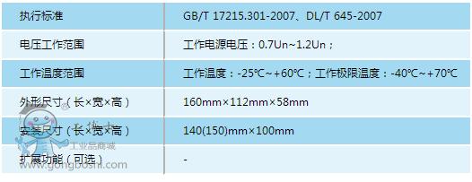 华立国网单相远程费控智能电能表ddzy285 现货供应