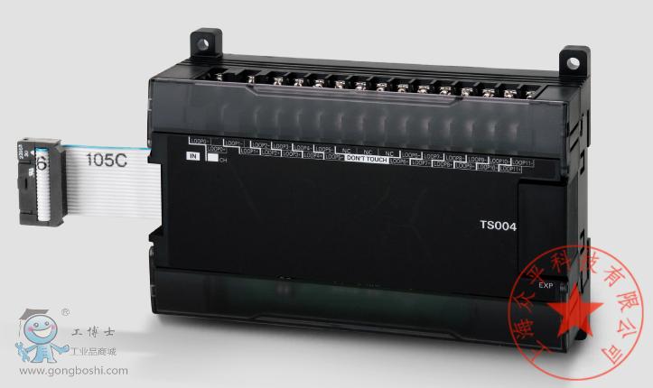 欧姆龙原装正品 cp1e-e40dr-a cpu控制单元