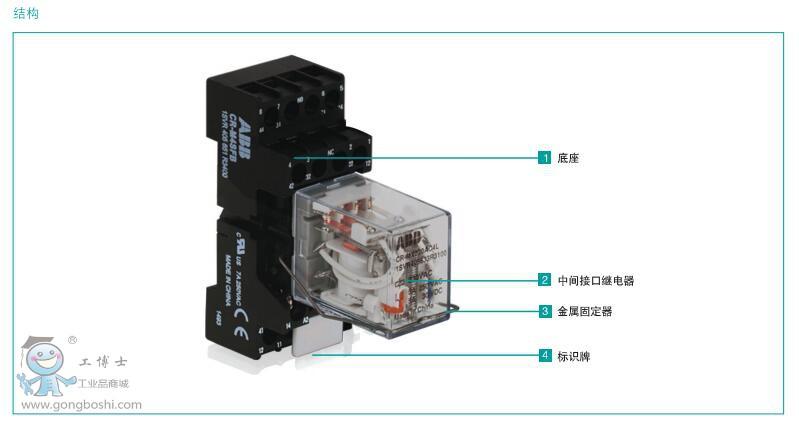 abb中间继电器头 cr-mx024dc2l