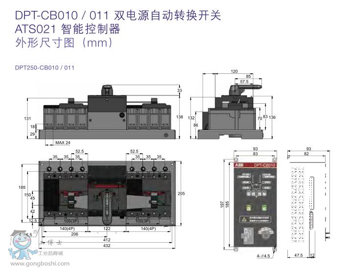 abb双电源自动转换开关dpt160-cb010 r32 4p