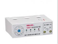 CDS11 系列电动机保护器