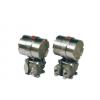 低差压CECC(H1)-420G 测量范围0- 1~6kPa大工作压力 4MPa精密度等级0.25