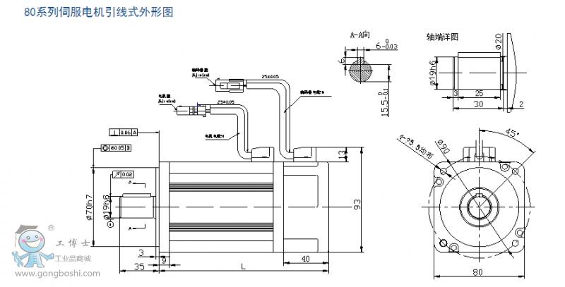 电路 电路图 电子 工程图 平面图 原理图 800_407