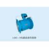 LDG-50S电磁流量传感器额定电压4.0MPA
