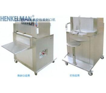 食品原料真空封口包装机厂家|外抽式真空包装机|台式真空机