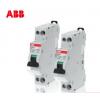 ABB剩余电流动作断路器 GSN201 L C20 AC30