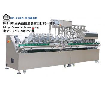 中山四头面膜灌装封口打码一体机,广州自动面膜灌装机