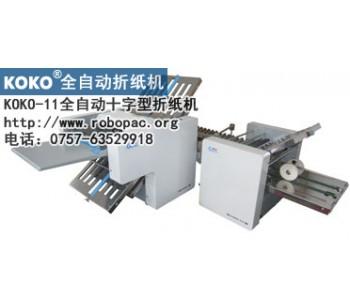 广州电信话费清单全自动十字型折纸机