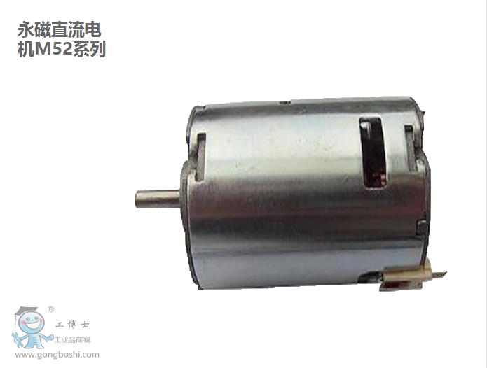 卧龙永磁直流电机m52