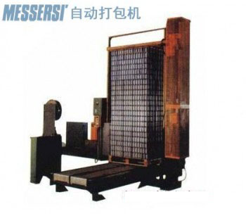 深圳物流全自动加压穿剑式打包机/泉州出版行业在线式捆包机
