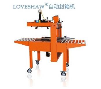 深圳家用电器自动封箱机/江门纺织食品在线式封口机