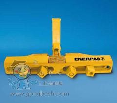 550-rail