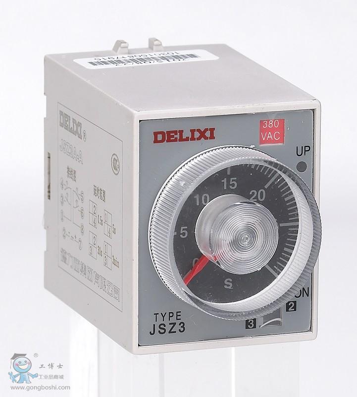 delixi德力西电子式时间继电器jsz6-2