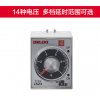 delixi德力西JSZ6-2,30S DC24V电子式时间继电器
