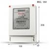 delixi德力西DTS606 220V单相电子式预付费电能表