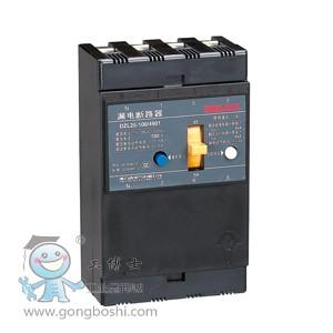 德力西低压配电 dzl25 剩余电流断路器 供应