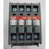 ABB A系列交流接触器A9-30-10 220V