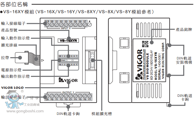 电路 电路图 电子 原理图 632_382