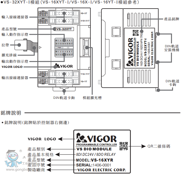 电路 电路图 电子 工程图 平面图 原理图 634_611