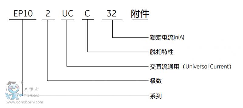 电路 电路图 电子 原理图 800_356