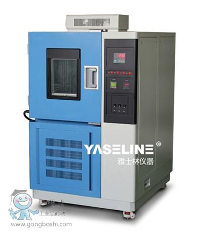 厂家各种尺寸高低温试验箱