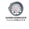 3000MR/3000MRS系列 Photohelic 微差压开关/表-德威尔Dwyer
