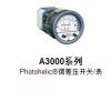 A3000系列 Photohelic 微差压开关/表-德威尔Dwyer