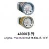 43000系列 Capsu-Photohelic 液用差压表/开关-德威尔Dwyer
