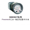3000SGT系列 Photohelic三合一差压变送器/开关/表-德威尔Dwyer