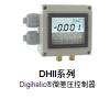DHII系列 Digihelic 微差压控制器-德威尔Dwyer