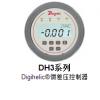 DH3系列 Digihelic 微差压控制器-德威尔Dwyer