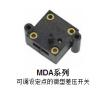 MDA系列 可调设定点的微型差压开关-德威尔Dwyer