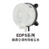 EDPS系列 暖通空调用微差压表-德威尔Dwyer