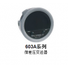 603A系列 微差压变送器-德威尔Dwyer