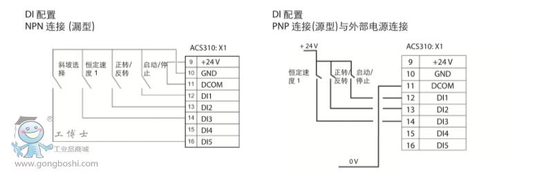 电路 电路图 电子 原理图 800_256