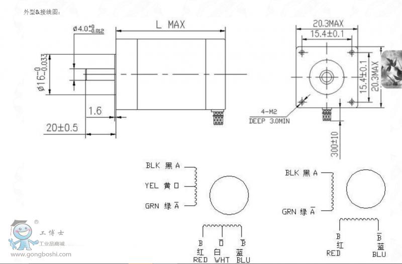 hs声控彩灯电路原理